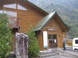 ビガーハウス(大鹿村)